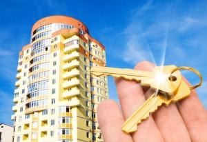 Кредит под залог квартиры плюсы и минусы