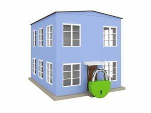 Деньги под залог недвижимости нецелевая ипотека
