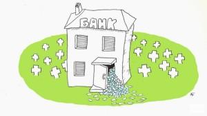 Ошибки банка сбой программы