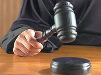 Банк подал в суд счета