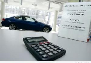 Досрочное погашение кредита раньше срока