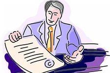 Поручительство и риски подпись