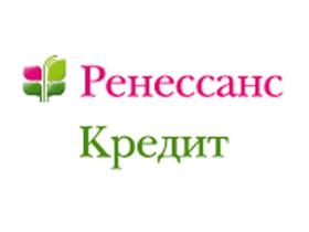 Банк Ренессанс кредит онлайн в россии
