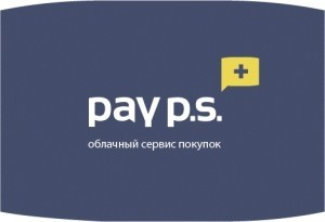 Какой банк одобрит кредит pay p.s.