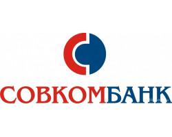 Кредит в Совкомбанке онлайн