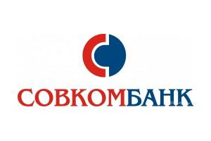 Кредит в Совкомбанке онлайн процентная ставка