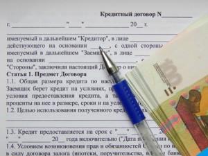 Как вернуть долг банку переаккредитация
