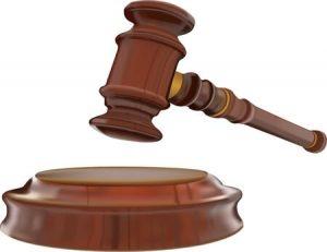 Действия судов