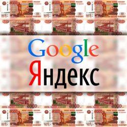 SEO — Бизнес с доходом 100 000 рублей, имея только ноутбук