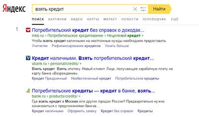 SEO Бизнес с доходом 100 000 рублей, имея только ноутбук